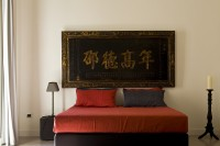 An exotic oriental headboard in this first floor bedroom!
